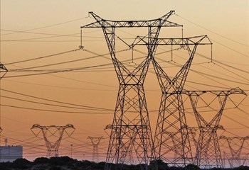 Electricity Supply Interruption Notice